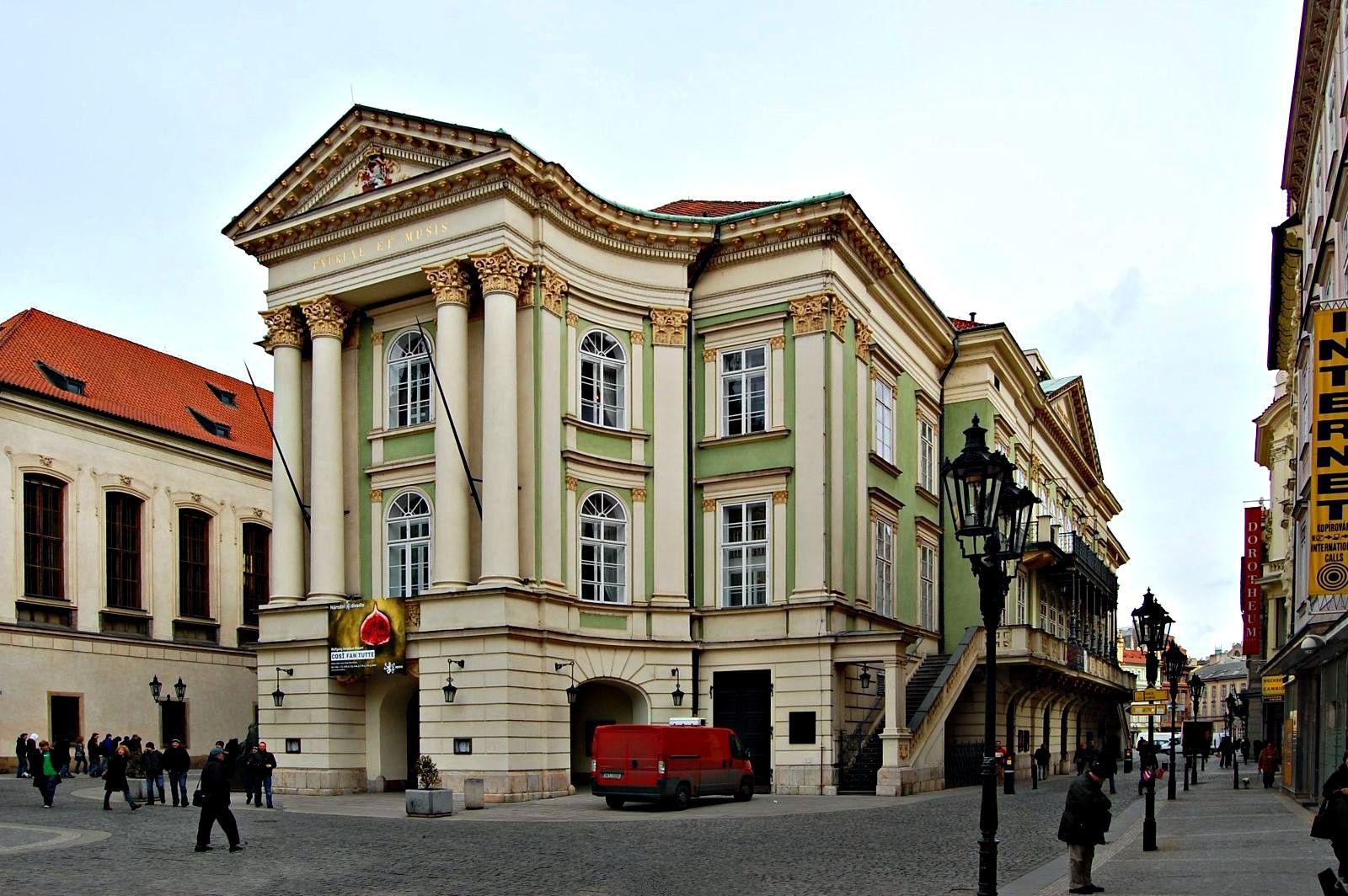 Прага