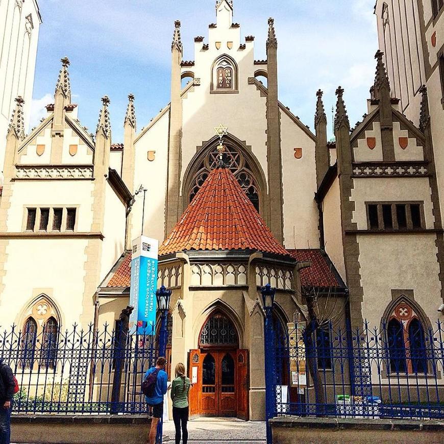 Маизлова синагога.
