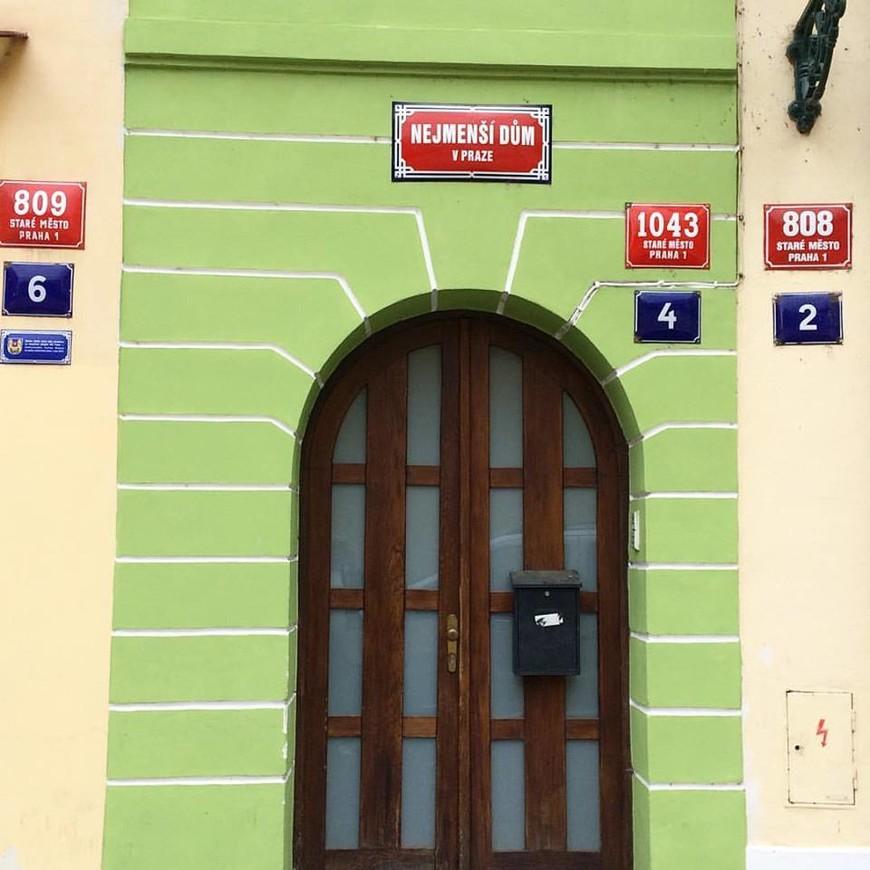 самый маленький дом в Праге. Ширина 2.50 метра.