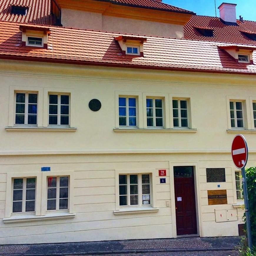 Дом, где жил датский астроном Тихо Браге.