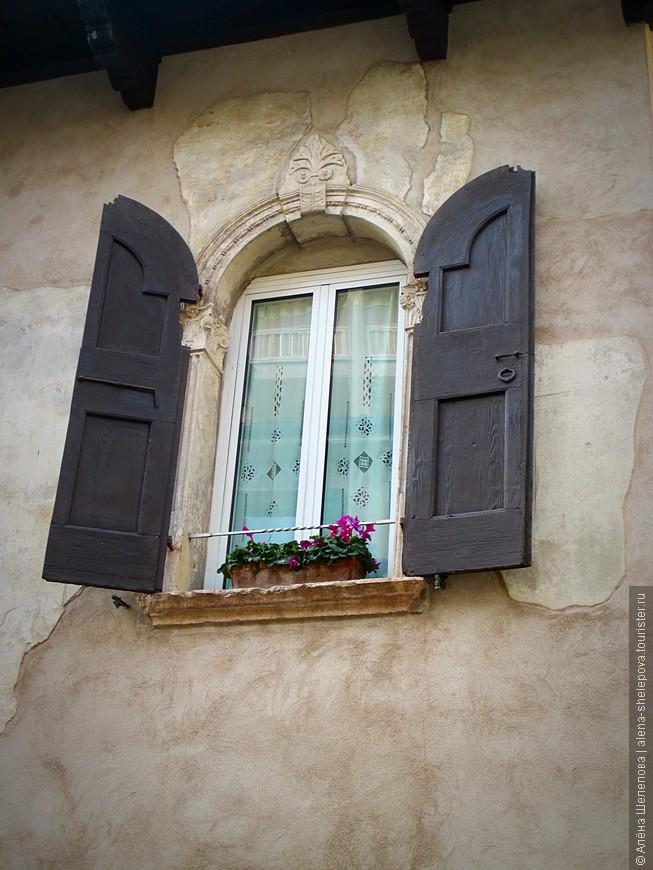 В Вероне я невольно постоянно заглядывалась на красивые оконца с резными ставнями и цветочными горшками