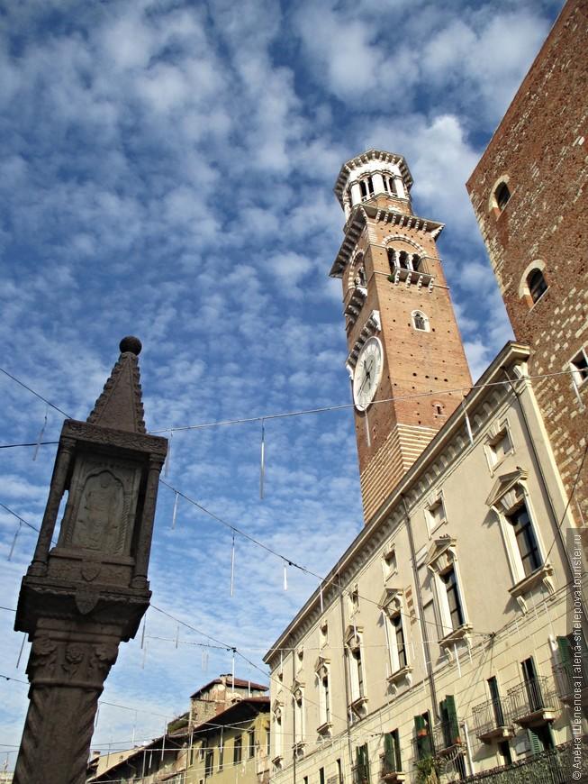 Дальше мы попали на пьяцца Эрбе - торговая площадь, на которой в старину купцы со всего света продавали свои товары. На площади также находится башня Ламберти высотой 83 метра, построенная еще в 12 веке.