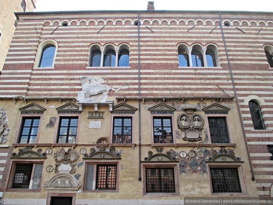 Фасад дворца Правосудия