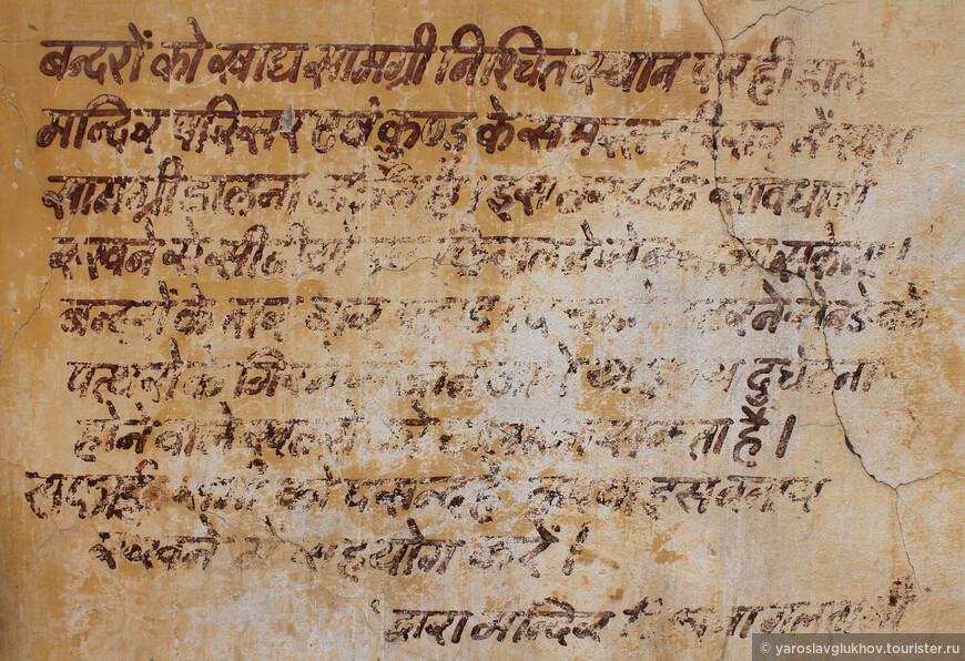 Везде много надписей на хинди.