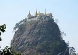 Гора Попа - прибежище злых духов