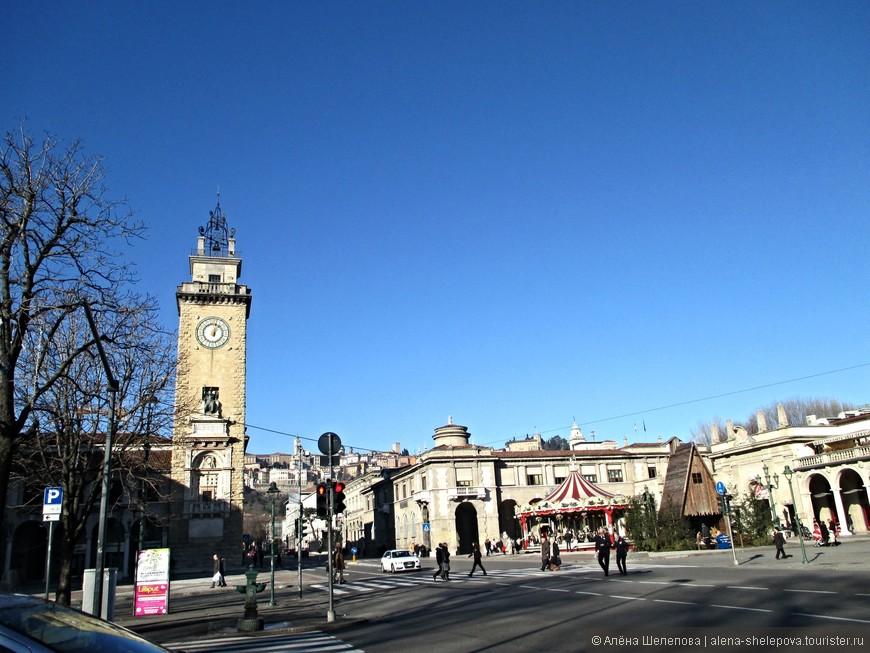 Мы прибыли в Бергамо из Милана на поезде, и у нас были сутки на изучение города. Ранним утром мы первым делом заселились в комнату, которую снимали у приветливого жителя Бергамо и его семьи, послушали немного его занимательных рассказов о работе в Австралии и отправились на поиски новых впечатлений. Бергамо -очень необычный город,он  состоит из двух частей -старый город и новый город. Старый город, или Citta Alta-верхний город, расположен на горе и как бы нависает над современной частью Бергамо. На фото можно разглядеть его очертания на заднем плане.