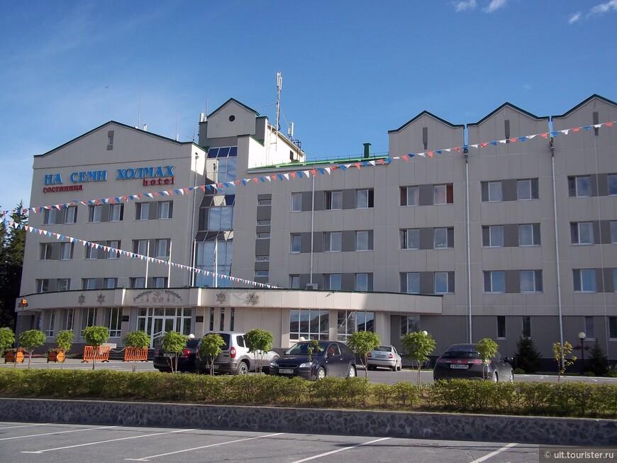 Гостиницы и гостевые дома для участников и туристов