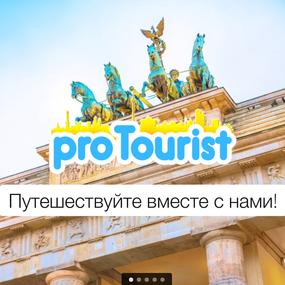 ProTourist.de