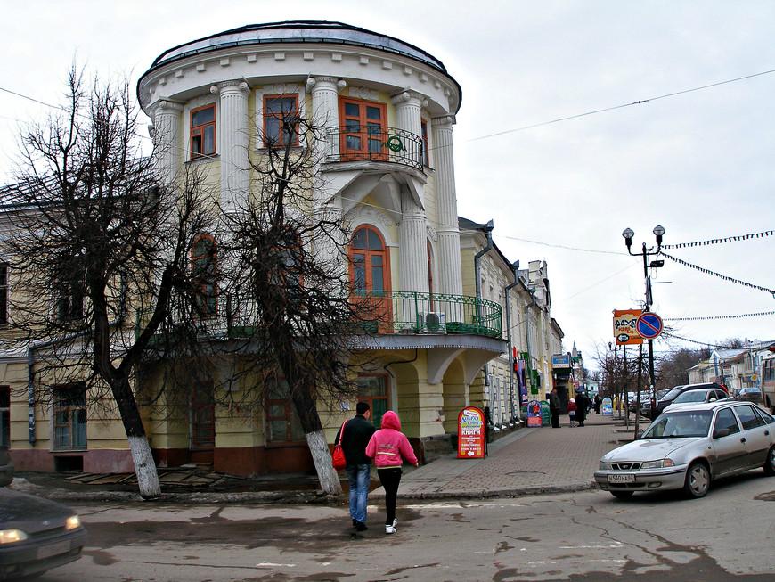 Дом Салазкиных.