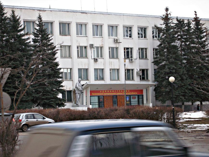 Здание районной администрации.