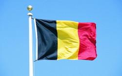 Визовые центры Бельгии в регионах РФ закрылись