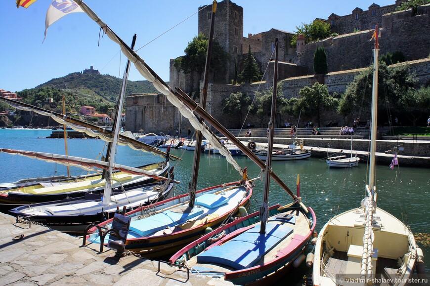 Гавань Кольюра.  Когда-то Кольюр был чисто рыбацким городком. Сейчас рыбаки ездят в городок по соседству. А в гавани стоят частные лодки и парусники.