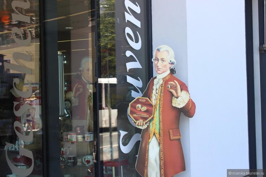 Ну и куда же в этом городе без Моцарта!!