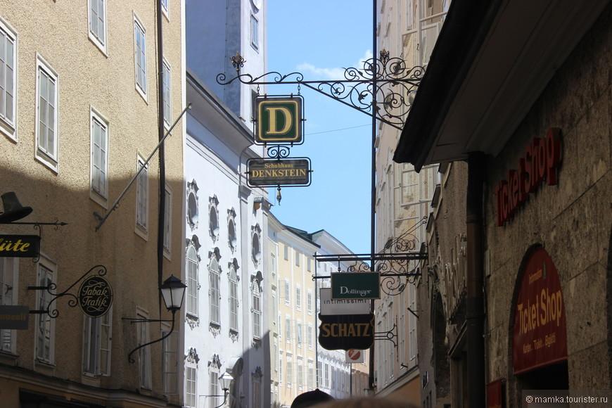 Знаменитая улица табличек