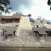 Пирамида Эк Балам