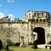 Крепость в Кампече