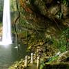 Водопад Мисольха