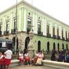 Административные здания в г. Мерида