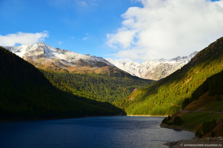 Прощай озеро Вернаго.