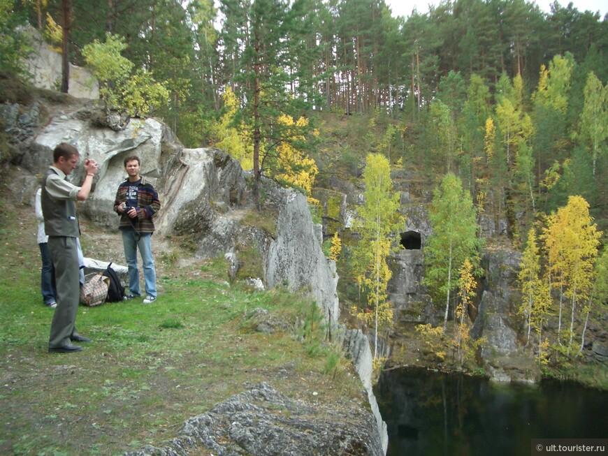 Французы на озере Тальков Камень. Пикник на берегу. Осень