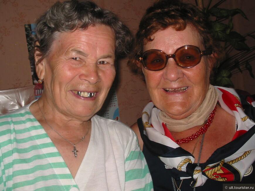 Русская и французская бабушки