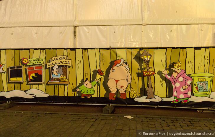 Рождественские ярмарки Гамбурга