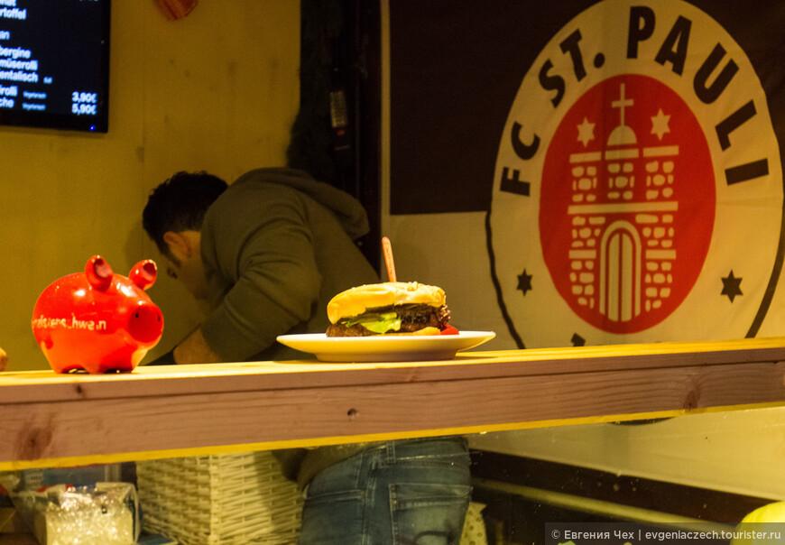 Какой же Гамбург без Гамбургера