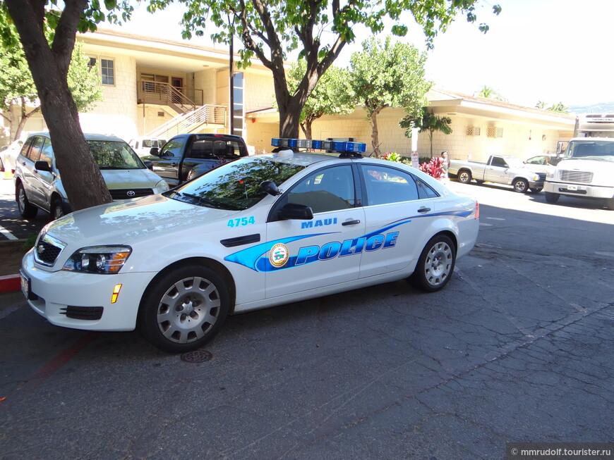 полиция Мауи