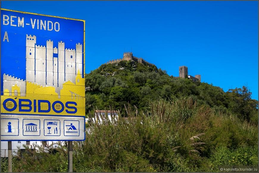 Словно сказочный замок стоит на холме Обидуш.