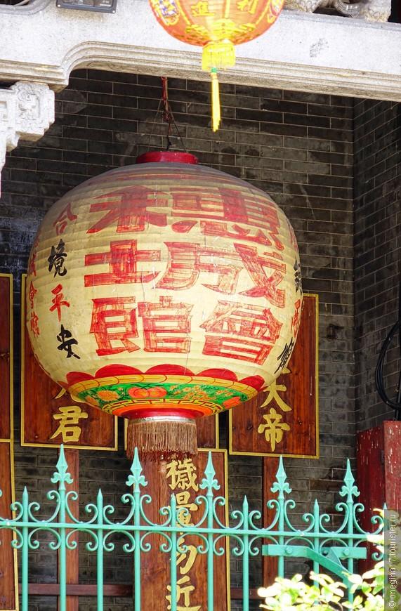 Китайского в храме много и это его очень украшает, делая светлым и радостным.