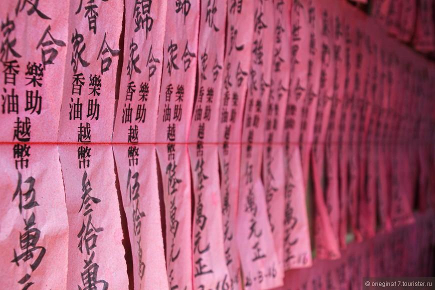 По обоим сторонам дворика стены украшены длинными листиками, где написаны имена благотворителей, пожертвовавшие определенные суммы на благо храма. Смотрится очень красиво, жаль, что прочитать невозможно.