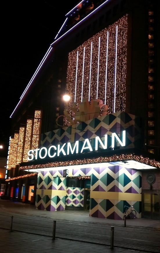 """Знаменитый магазин Стокманн. Здесь можно купить все, что угодно: от булавки до мебели. Недаром финны говорят: """"Если чего-то нет в Стокманне - значит, оно просто никому не нужно"""". Но даже, если нет настроения совершать покупки, прогуляться по великолепно оформленным залам магазина определенно стоит.  Нам Стокманн запомнился возможностью согреться после длительной прогулки по городу и прекрасной бесплатной дегустацией пиццы и мороженного."""