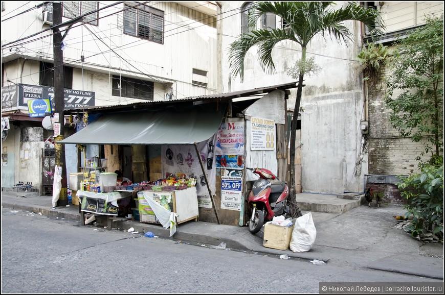 Manila_204.jpg