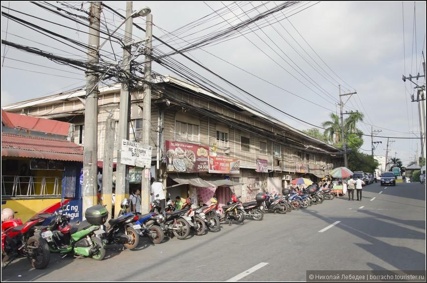 Manila_209.jpg