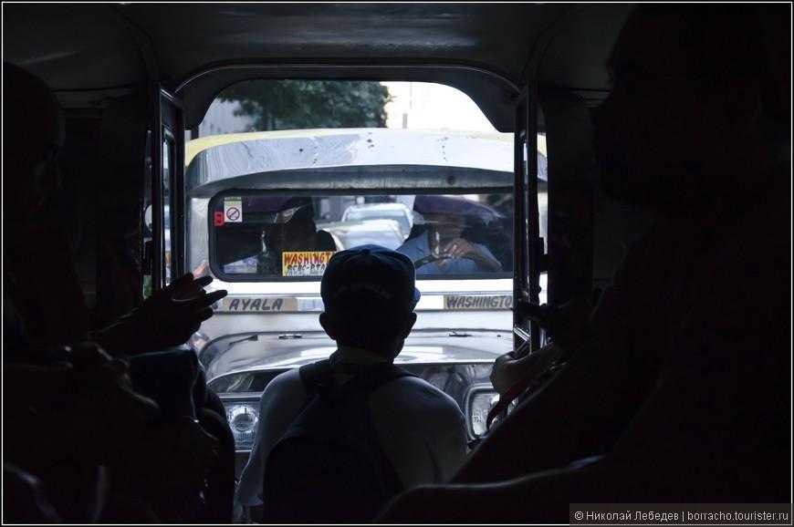 Manila_242.jpg