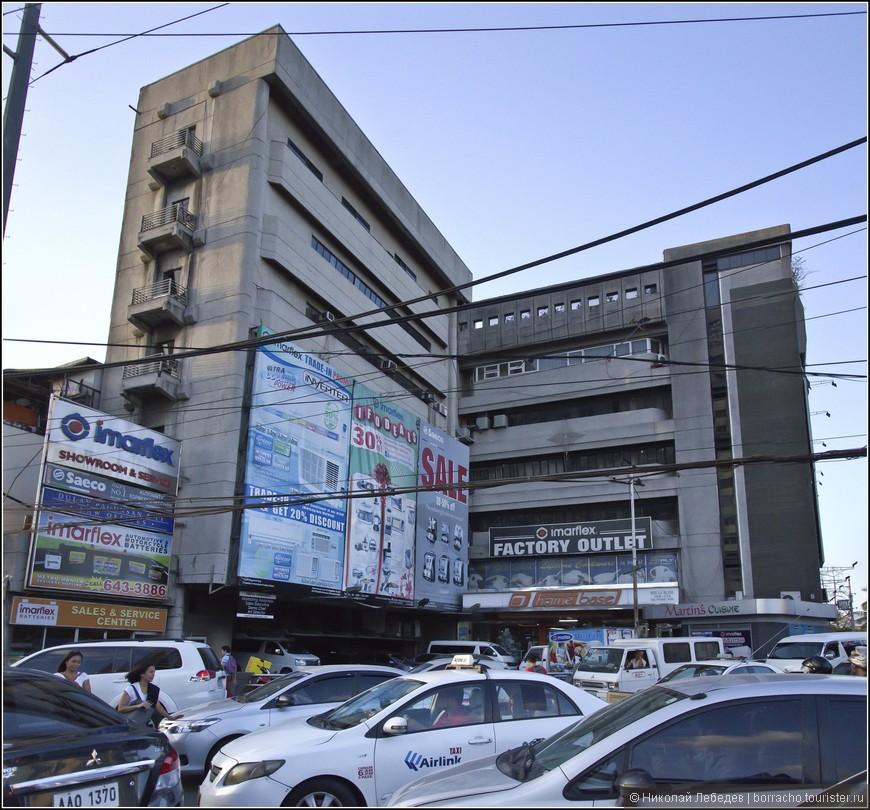 Manila_248.jpg