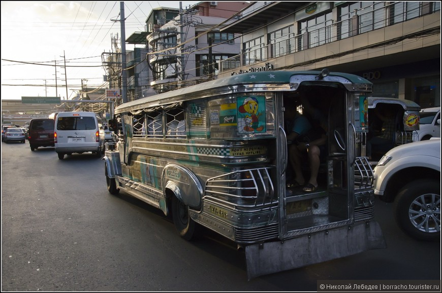 Manila_250.jpg