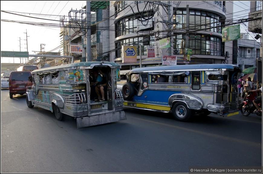Manila_251.jpg