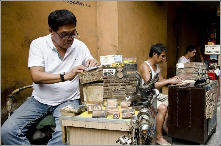 Manila_109_Quiapo.jpg