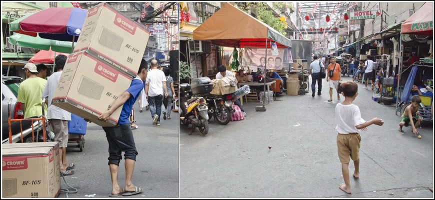 Manila_116_Quiapo.jpg