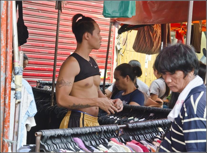Manila_126_Quiapo.jpg
