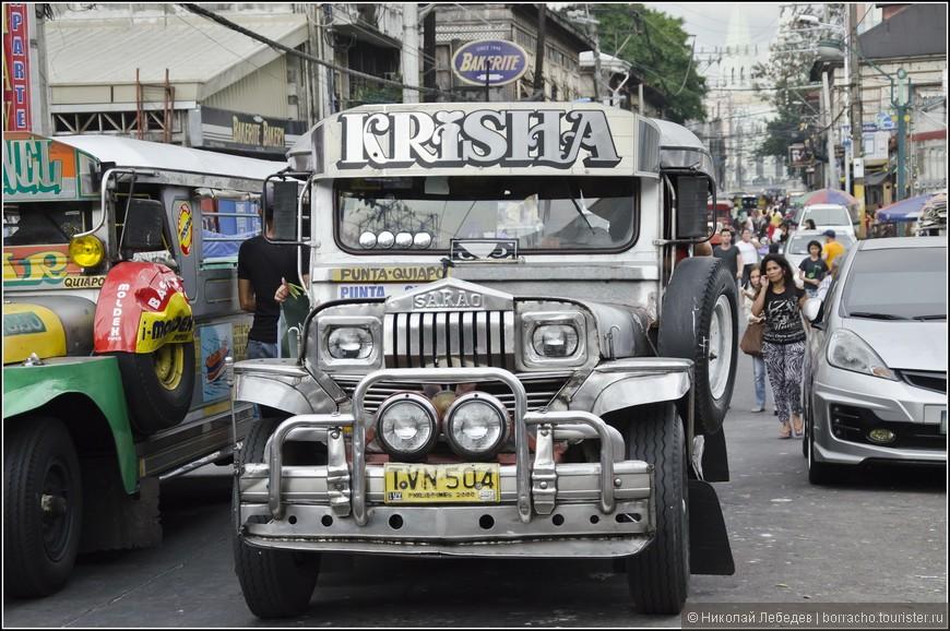 Manila_158_Quiapo.jpg