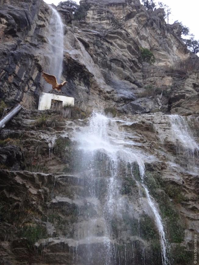 Водопад Учан Су.