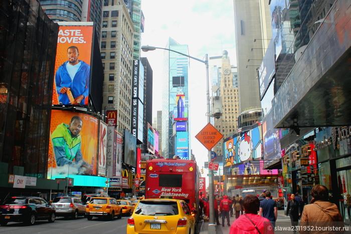 Перекресток мира. Встретимся на Таймс-сквер (под часами)