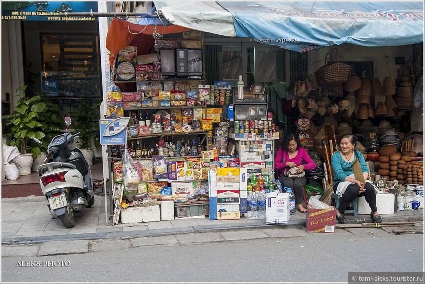 Обычно хозяева лавок живут этажом выше. В предприимчивости и трудолюбии вьетнамцам все-таки не откажешь.