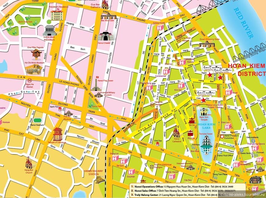 """Вот как раз на этой карте - хорошо виден район вокруг озера Хоан Кием - справа внизу.  Если присмотреться - хорошо видны названия улиц, начинающихся со слова """"Hang"""". Еще - удивительно, что раньше здесь были сплошные болота. Это еще раз доказывает, что вьетнамцы - трудолюбивый народ."""