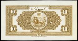 Иран меняет название национальной валюты
