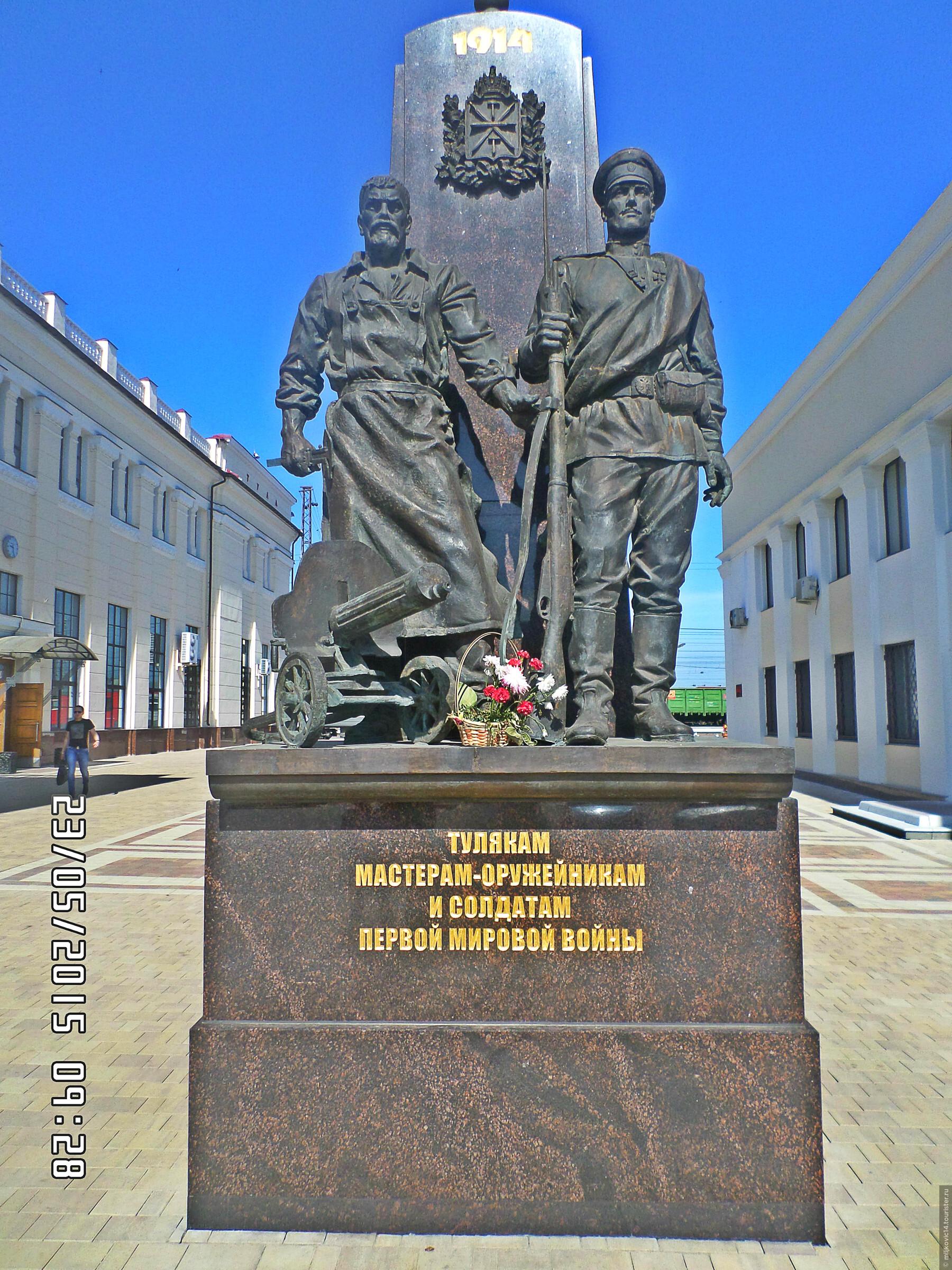 Цена на памятники в туле алматы памятники на могилу цены деденево