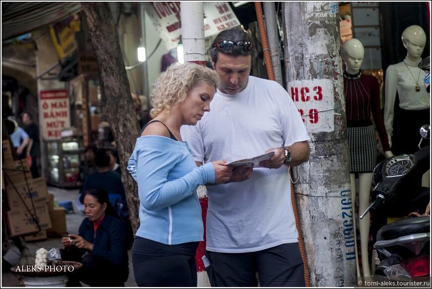 Пешеходам, которые хотят перейти улицу во Вьетнаме, надо держать ухо востро. Похоже, что правила тут соблюдаются далеко не везде, особенно это касается небольших улиц. Мы сами не раз сталкивались с проблемой переходя улицы.