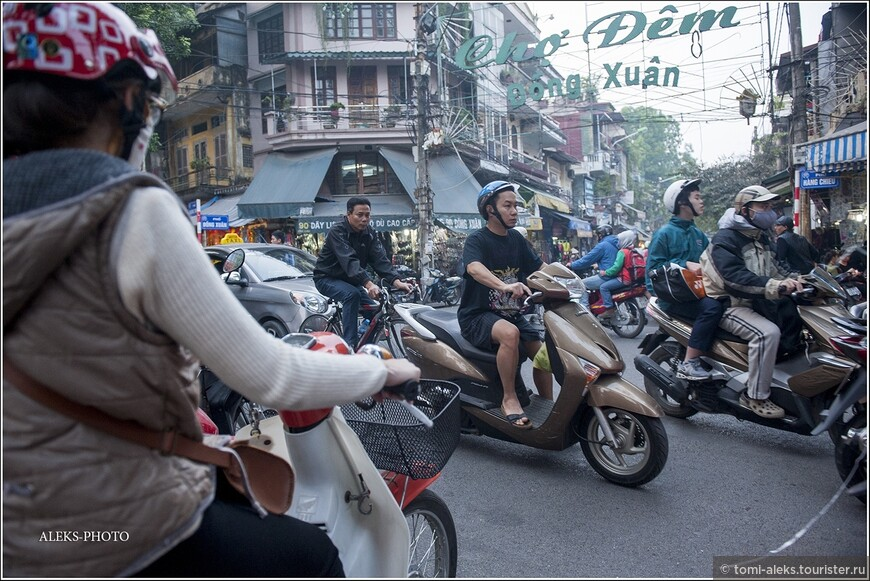 Самое непредсказуемое всегда - на перекрестках. Здесь каждый едет, как Будда на душу положит. Если попадается какой-нибудь безумный европейский пешеход, решивший перейти дорогу, его все будут просто объезжать. останавливаться такой поток мотоциклов не будет.
